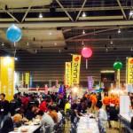 岡田電器産業 第13回トータル提案フェア